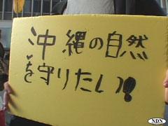 091108ginza-12b-240.jpg