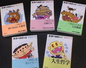 竹書房版 第11巻〜第15巻