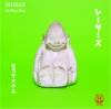 シーサーズ CD『ビリケンさん』