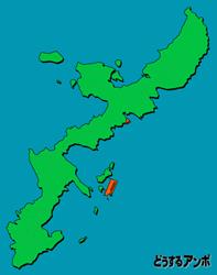 沖縄島全体の中での計画図