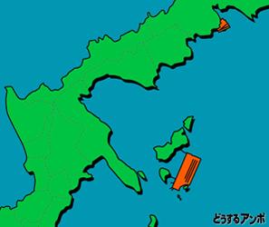 沿岸V字案と勝連沖案の計画図