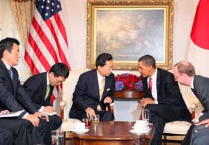 初めての日米首脳会談