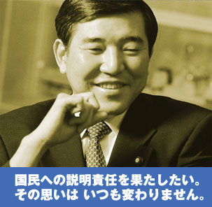 ishiba_303_296.jpg