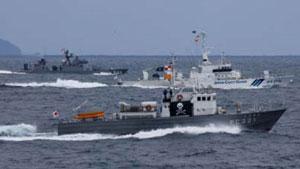 海上自衛隊と海上保安庁との共同訓練