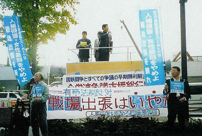 senchi_haken.jpg