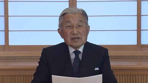 20160808天皇メッセージより