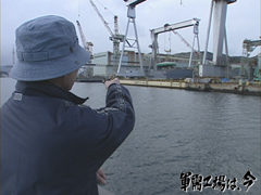 長崎造船所で建造されていたイージス艦