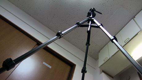 高くしたEX-440