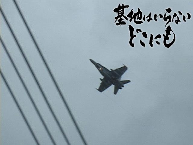 F18densen+title.jpg