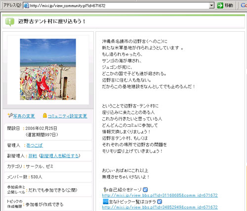 hanoko081118-530-500.jpg