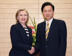 鳩山・クリントン会談