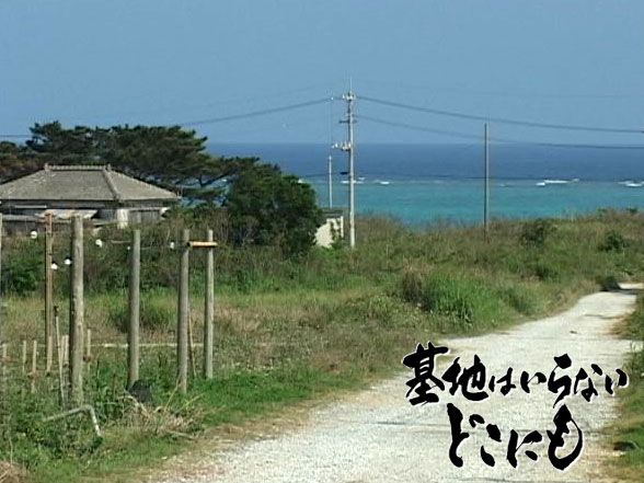 henoko-road+logo.jpg