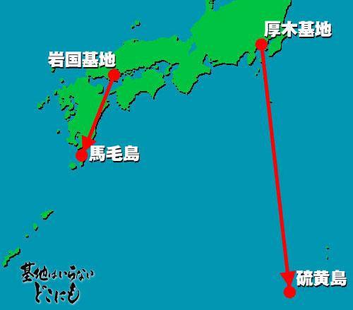 iwakuni-mageshima-logo.jpg