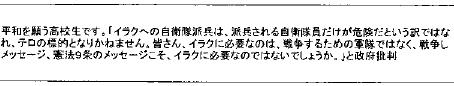 jdf03koukousei.jpg