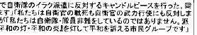 jdf06hinan.jpg