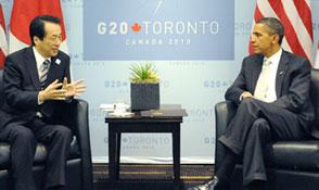 菅首相とオバマ大統領、公式初会談