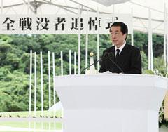 沖縄全戦没者追悼式で挨拶する菅首相