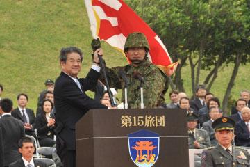 今年3月26日に格上げされた沖縄の第15旅団の新編行事
