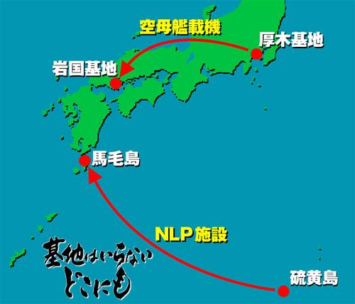 mageshima_map1.jpg
