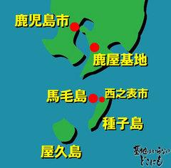 mageshima_map2.jpg