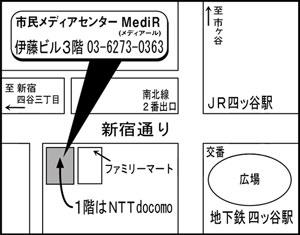 medir-map-l.jpg