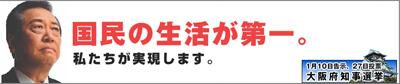 minshu_400.jpg