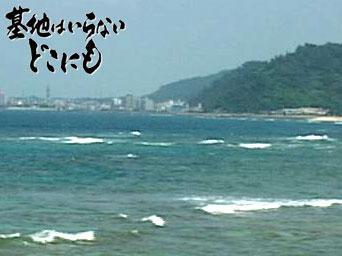 nago+logo.jpg