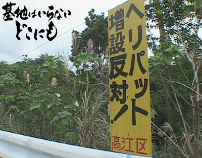 takaeN1-1_400.jpg