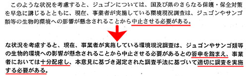 tohshin_chiji.jpg