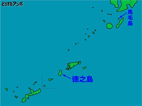 徳之島の画像